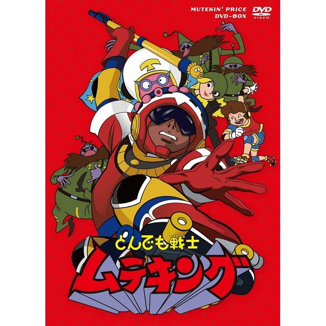 Tondemo Senshi Muteking - Mutekin Price Dvd Box