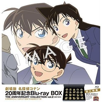 Detective Conan (Case Closed) Movie 20th Anniversary Blu-ray Box The Anniversry Collection Vol.2 2007-2016 [Limited Edition]