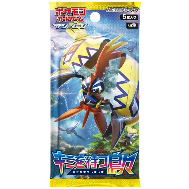 Pokemon Card Game Sun & Moon Expansion Pack: Islands Waiting for You (Set of 30 packs)