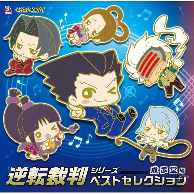 Gyakuten Saiban Series Best Selection - Naruhodou Hen