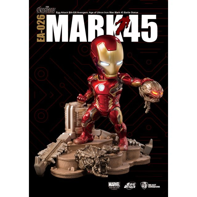 Egg Attack Avengers Age Of Ultron: Iron Man Mark 45