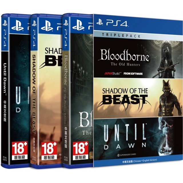 Playstation 4 Triple Pack 1 (Bloodborne / Shadow of the Beast / Until Dawn)
