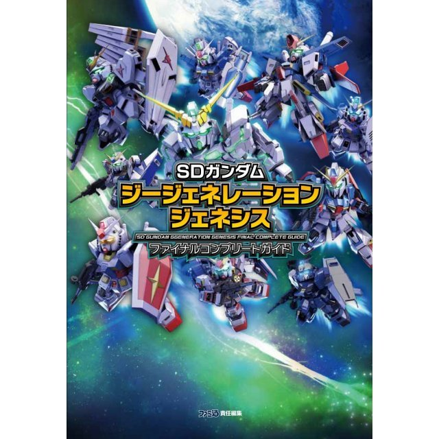 SD Gundam G Generation Genesis Final Complete Guide