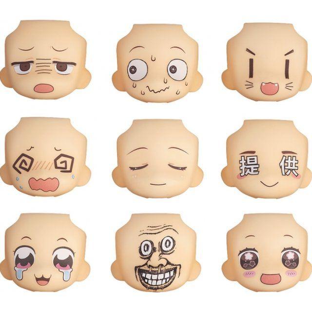 Nendoroid More: Face Swap 02 (Set of 9 pieces)