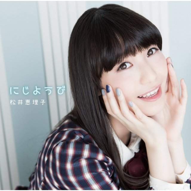 Nijiyobi. [CD+Blu-ray Limited Edition]