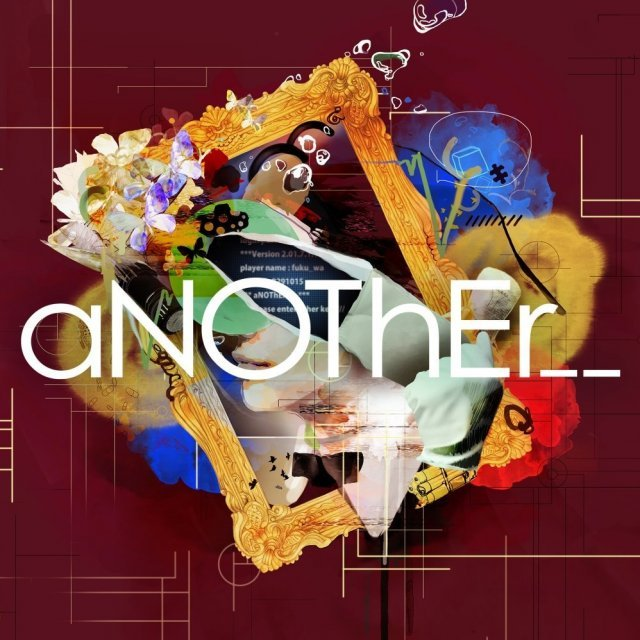 Another_ _ [Limited Edition]