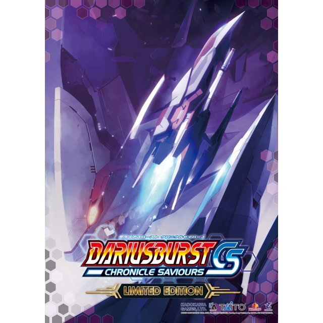 Dariusburst Chronicle Saviours [Limited Edition]
