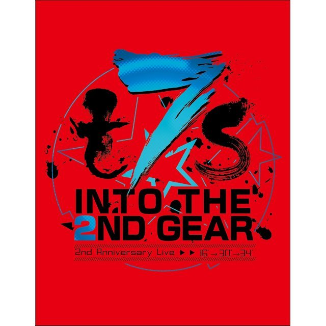 T7s 2nd Anniversary Live 16' - 30' - 34' - Into The 2nd Gear