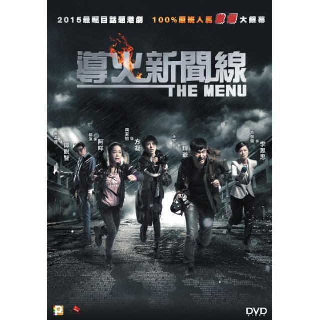 The Menu (DVD+CD)