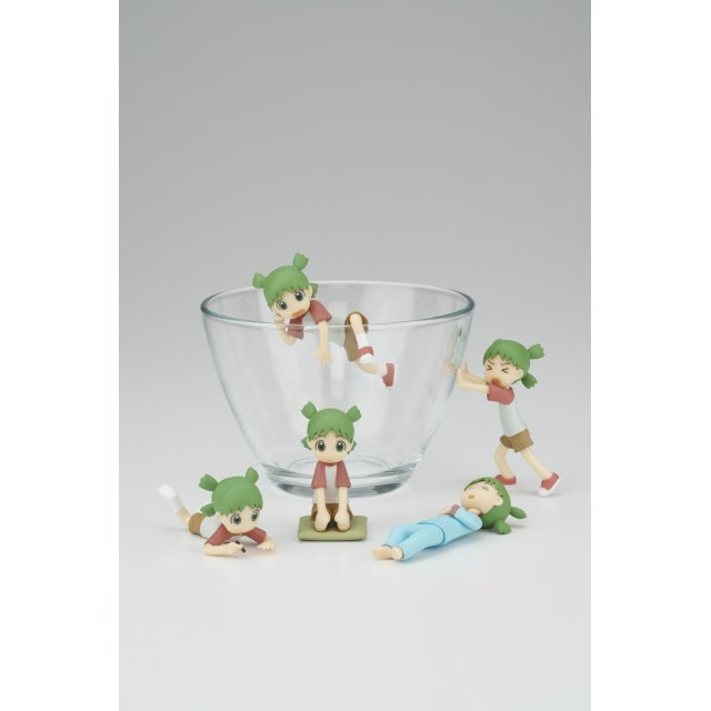 Yotsuba&! Figure Collection Vol.1 (Set of 5 pieces)