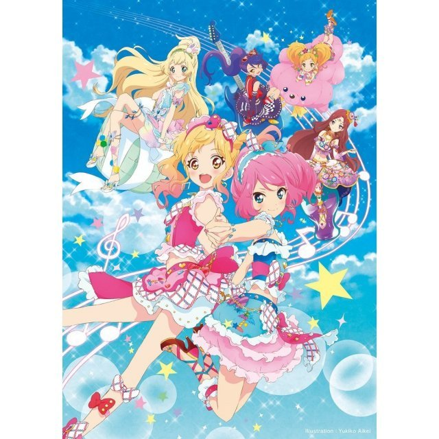 Aikatsu Stars! The Movie And Aikatsu!: The Targeted Magical Aikatsu Card Deluxe Edition