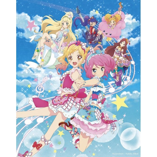 Aikatsu Stars! The Movie And Aikatsu!: The Targeted Magical Aikatsu Card Aikatsu Island Box [Limited Edition]