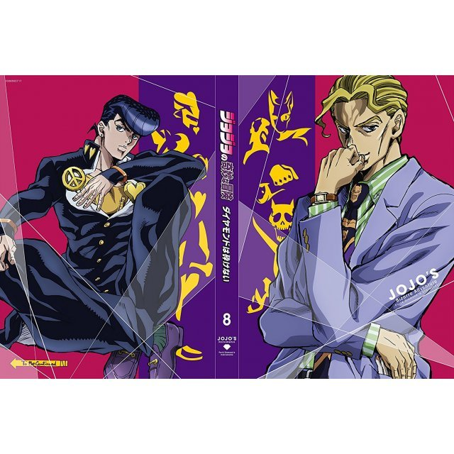 Jojo's Bizarre Adventure: Diamond Is Unbreakable Vol.8 [Limited Edition]