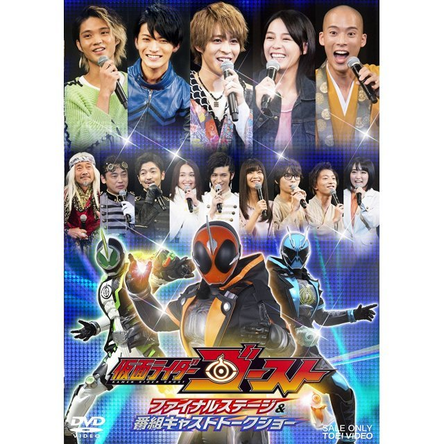 Kamen Rider Ghost Final Stage And Bangumi Cast Talk Show