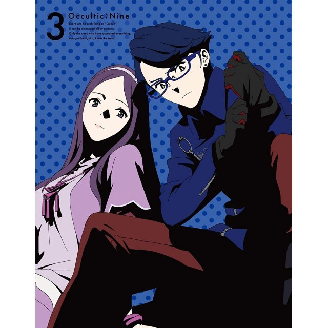 Occultic;Nine 3 [Limited Edition]