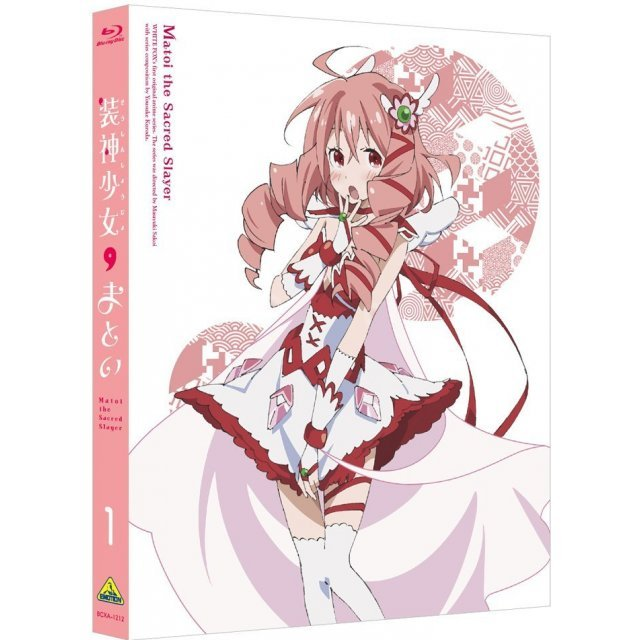 Matoi The Sacred Slayer 1 [Limited Edition]