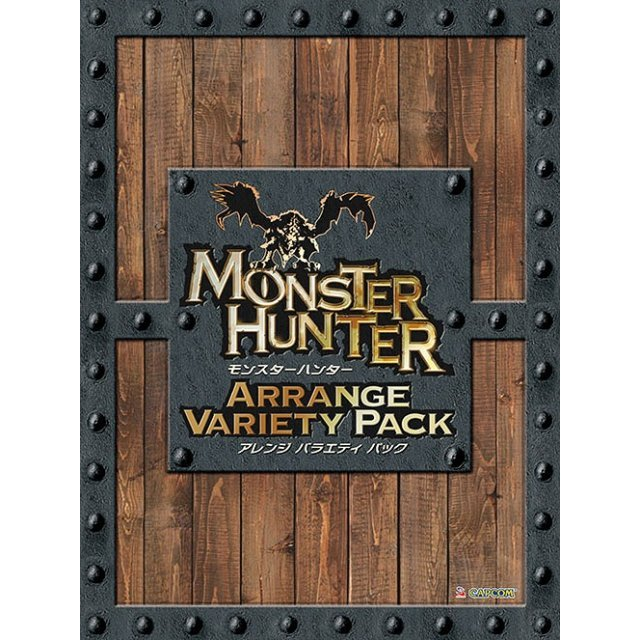 Monster Hunter Arrange Variety Pack [Limited Edition]
