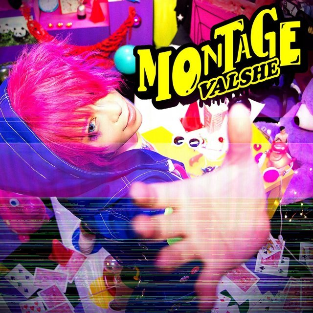 Montage [CD+DVD Limited Edition Type A]