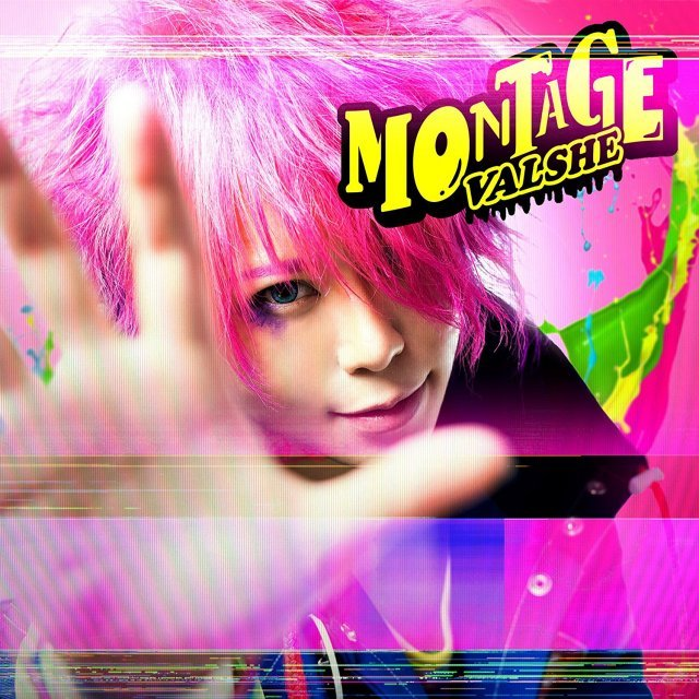Montage [CD+DVD Limited Edition Type B]