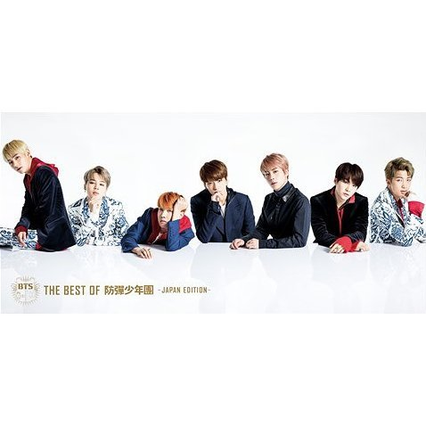 Best Of Bts (Bangtan Boys) - Japan Edition [CD+DVD Limited Edition]
