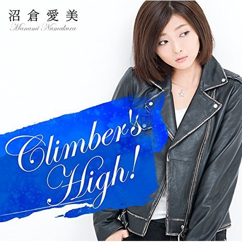 Climber's High! (Fuka Intro Theme) [CD+DVD Limited Edition]