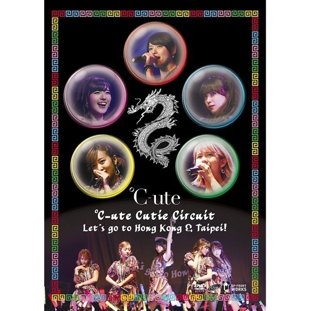 C-ute Cutie Circuit - Let's Go To Hong Kong And Taipei