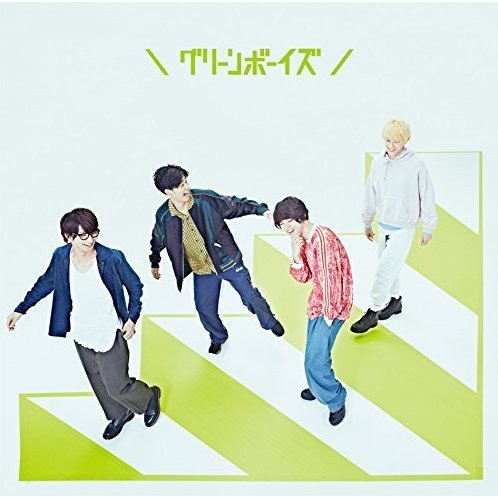 Green Boys [CD+DVD Limited Edition]