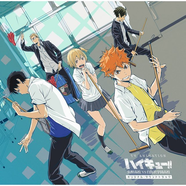 Haikyu!! Karasuno High School Vs Shiratorizawa Academy Original Soundtrack