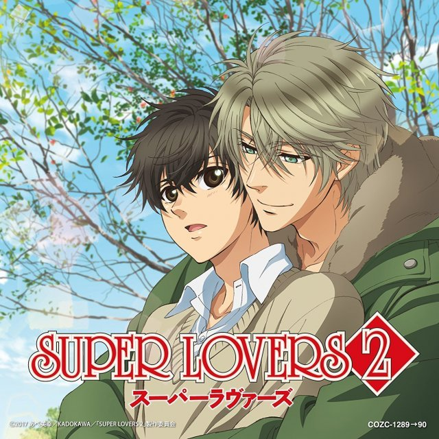 Hare Iro Melody (Super Lovers 2 Intro Theme) [CD+DVD Limited Edition]