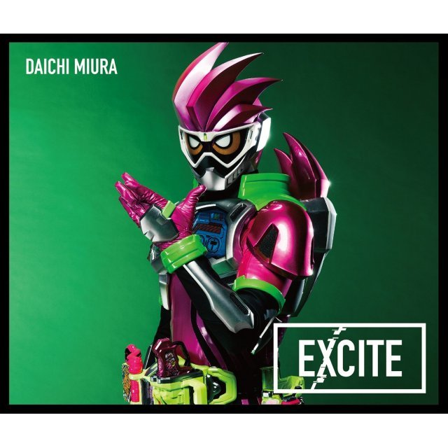 Kamen Rider Ex-Aid Tv Main Theme Song: Excite With Rider Gashat - Battle Song Ver. [Limited Edition]