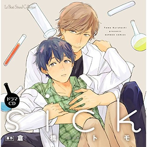 Lebeau Sound Collection Drama Cd Sick