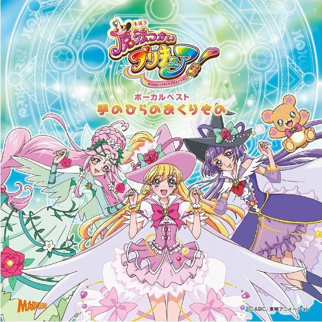 Maho Girls Precure! Vocal Best Album Tenohira No Okurimono