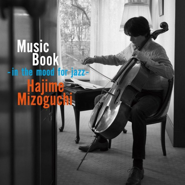 Music Book - In The Mood For Jazz