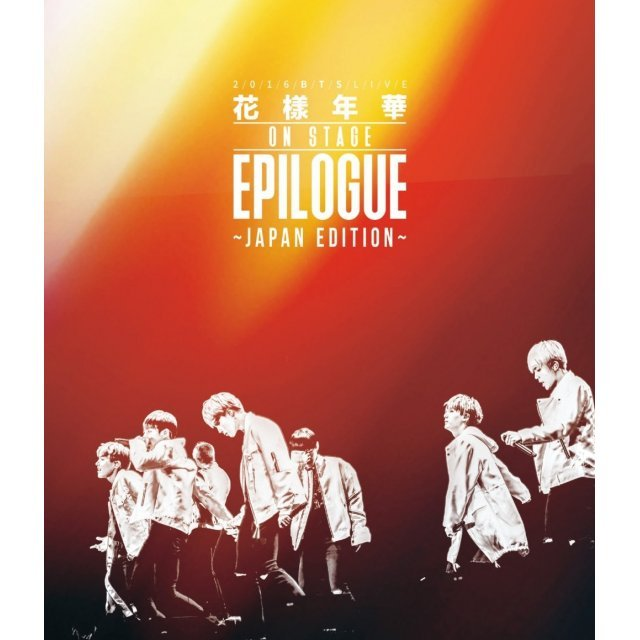 2016 Bts Live - Kayo Nenka On Stage: Epilogue - Japan Edition