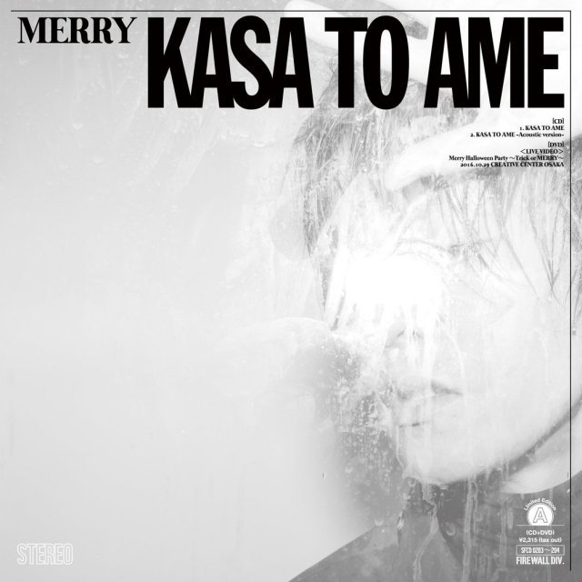 Kasa To Ame [CD+DVD Limited Edition Type A]