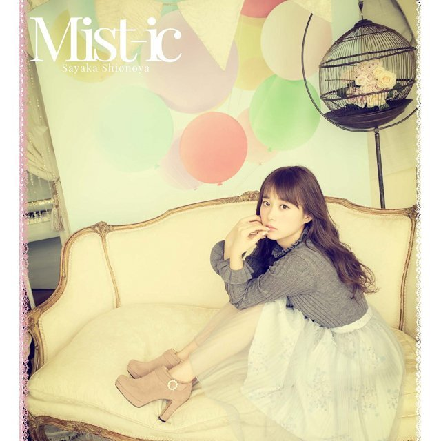 Mist-ic [CD+DVD Limited Edition Type A]