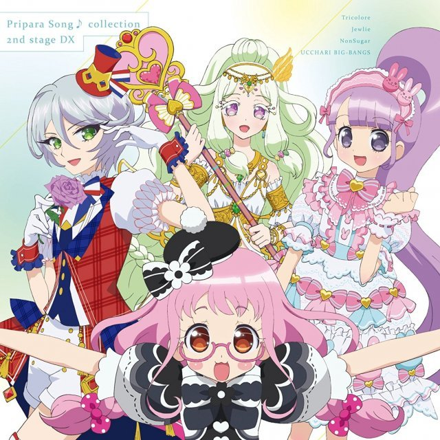 Pripara Song Collection 2nd Stage Dx [CD+DVD]