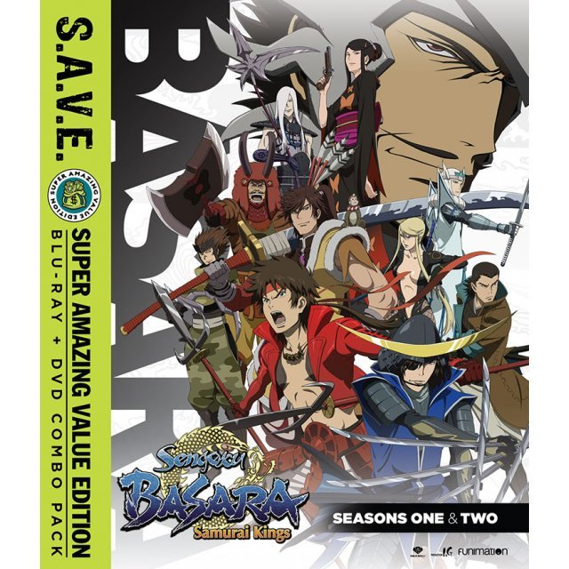 Sengoku Basara - Samurai Kings  Seasons One and Two + OVA - SAVE