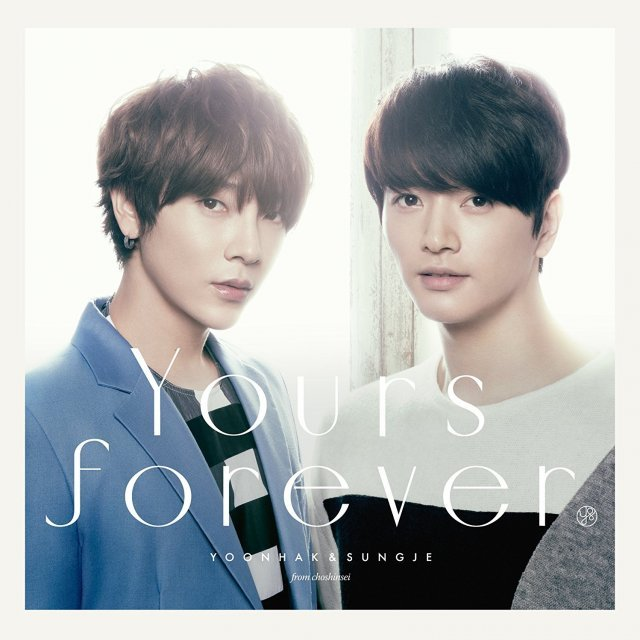 Yours Forever  [CD+Booklet Type B]