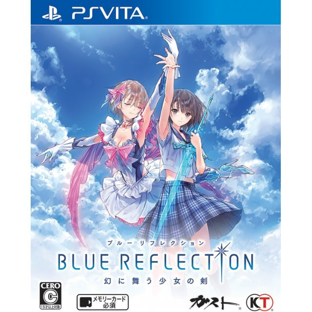 Blue Reflection Maboroshi Ni Mau Shoujo no Ken (Japanese)