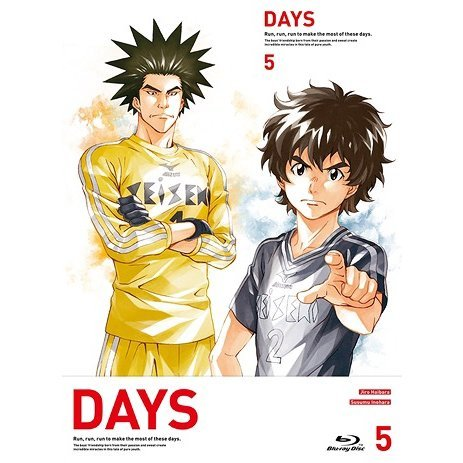 Days Vol.5 [Limited Edition]