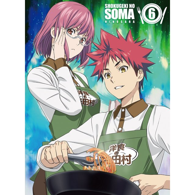 Food Wars! Shokugeki No Soma: The Second Plate 6 [Limited Edition]