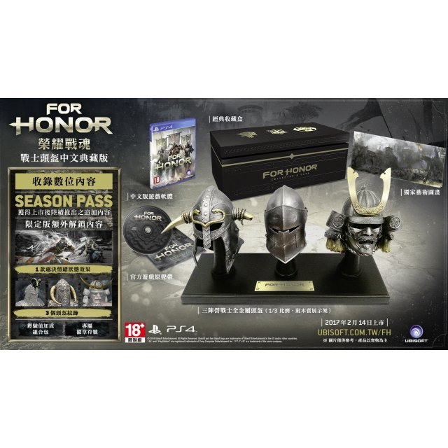 For Honor [Collector's Edition] (English & Chinese Subs)
