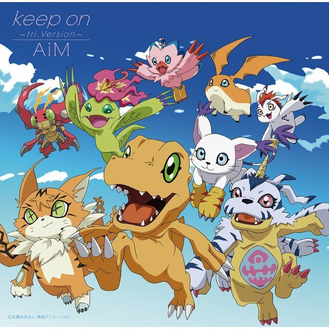Keep On - Tri.Version (Digimon Adventure Tri. 4: Loss Outro Theme) [CD+DVD]