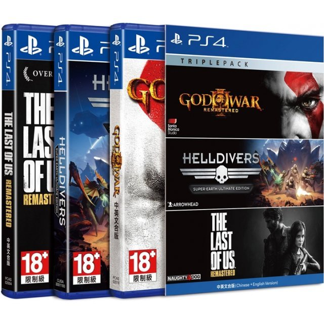 Playstation 4 Triple Pack 2 (God of War III Remastered / Helldivers / The Last of Us Remastered)