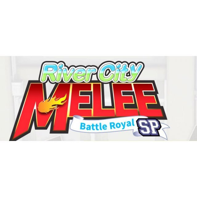 River City Melee: Battle Royal Special (Multi Language)