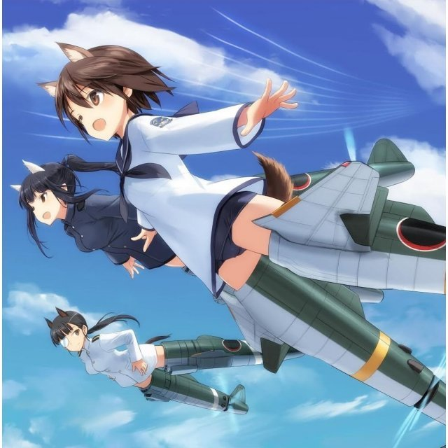 Strike Witches Complete Blu-ray Box [Limited Edition]