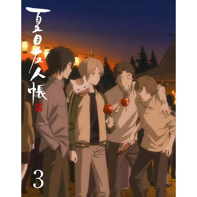 Natsume's Book Of Friends 3 [Limited Edition]