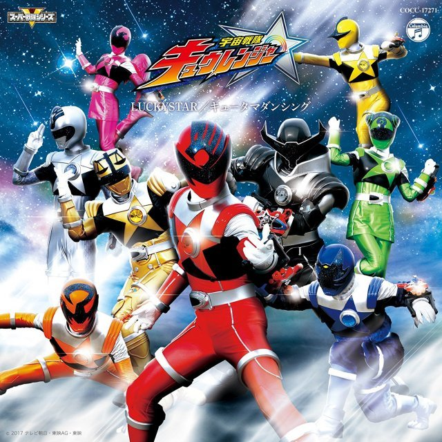 Uchu Sentai Kyuranger - Chiến đội Vũ trụ Kyuranger