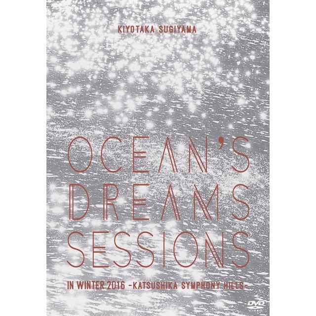 Ocean's Dreams Sessions - In Winter 2016